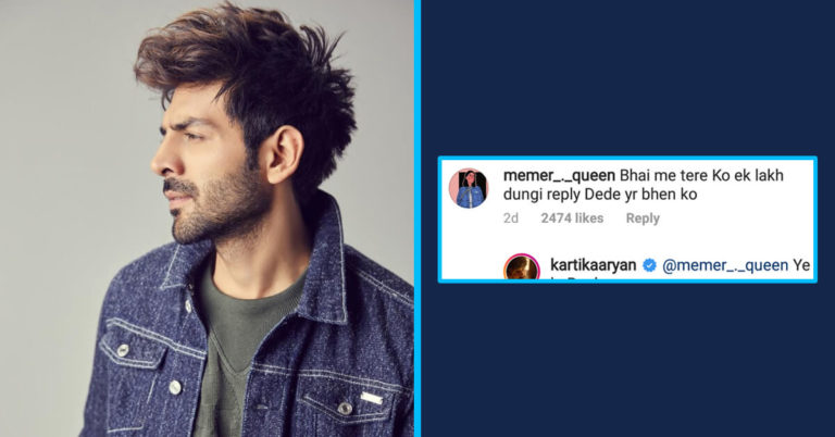 Kartik Aryan 1 lakh for replying to comment