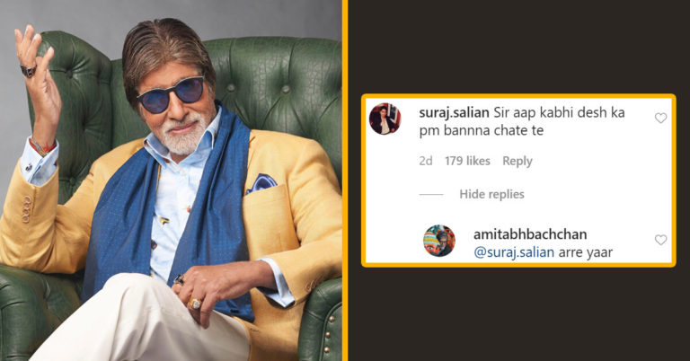 Amitabh Bachchan Prime Minister of India