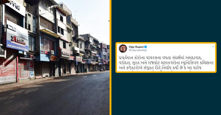 Shops to remain closed